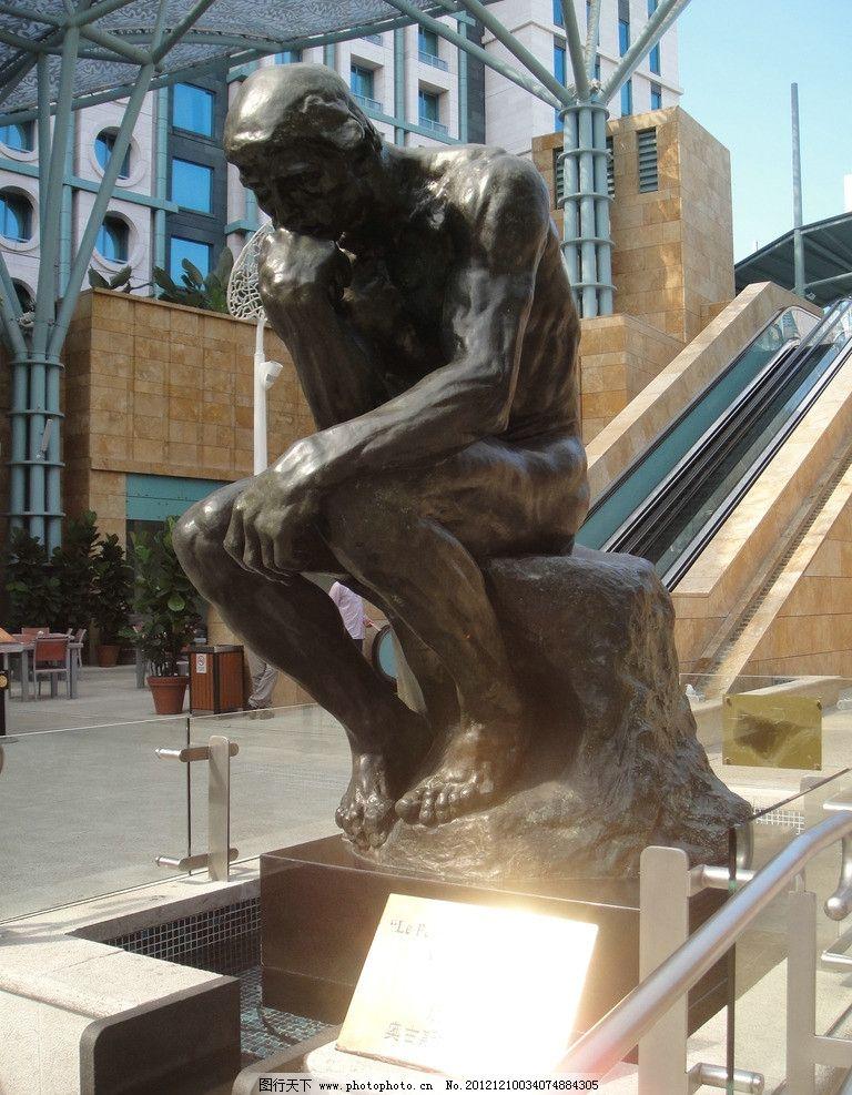沉思者 新加坡雕塑图片
