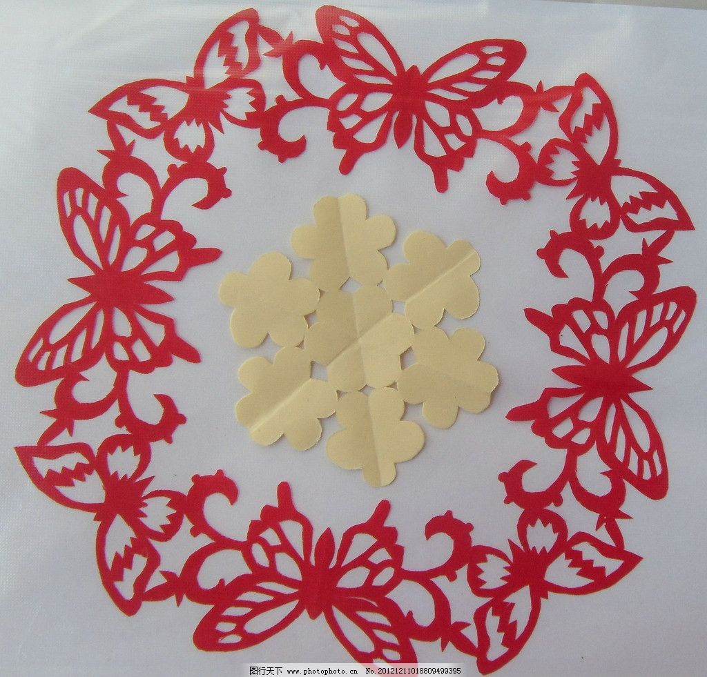 剪纸蝴蝶 剪纸 蝴蝶 花 传统文化 文化艺术 设计 96dpi jpg
