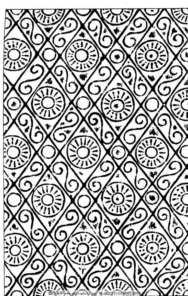 设计图库 文化艺术 传统文化  中国吉祥图案 基础图案 黑白 纹样 花