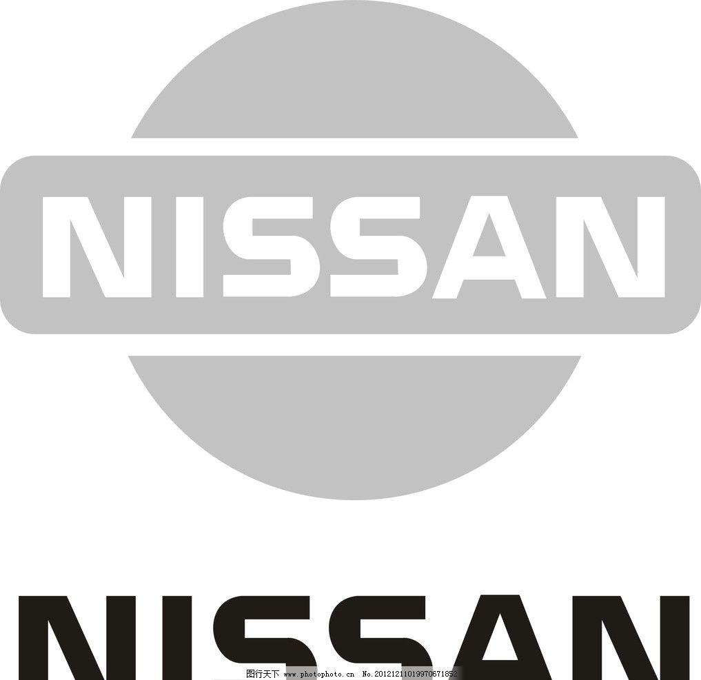 日产汽车标志 企业logo标志 标识标志图标 矢量 cdr