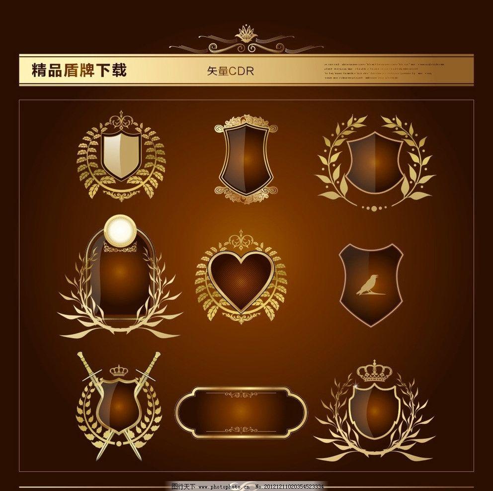 欧式盾牌婚礼logo