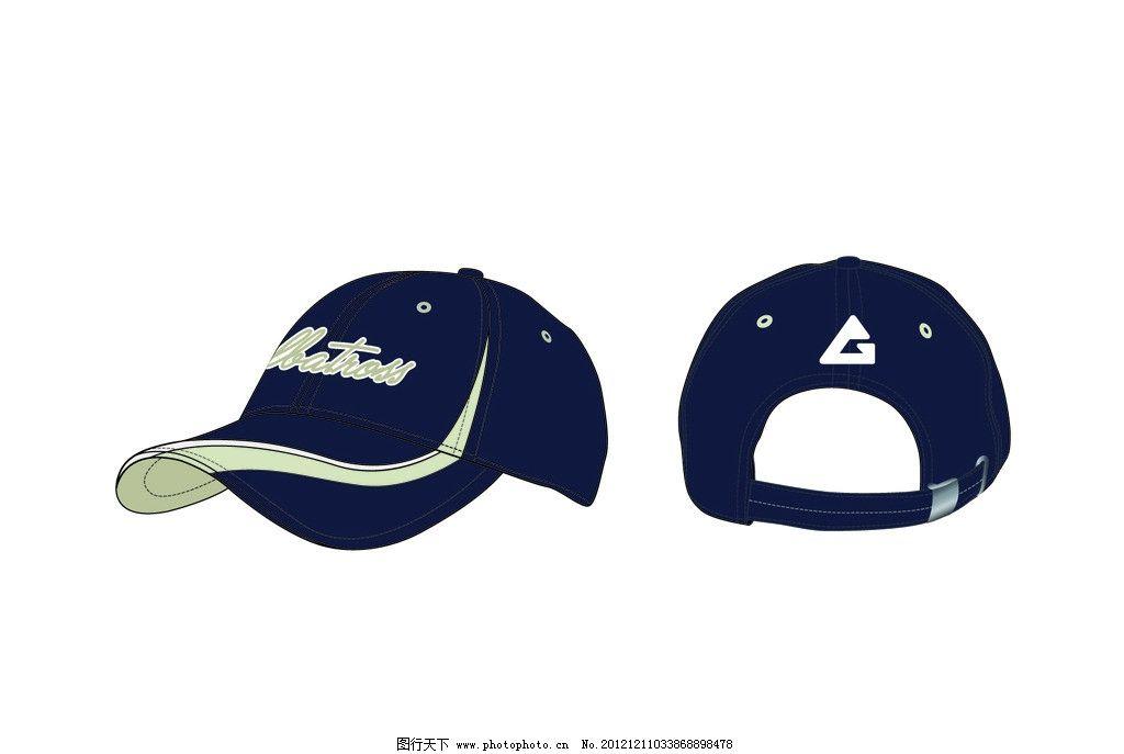 帽子 六片帽 矢量 设计图 设计稿        ai 配饰 原创 kelvin feng
