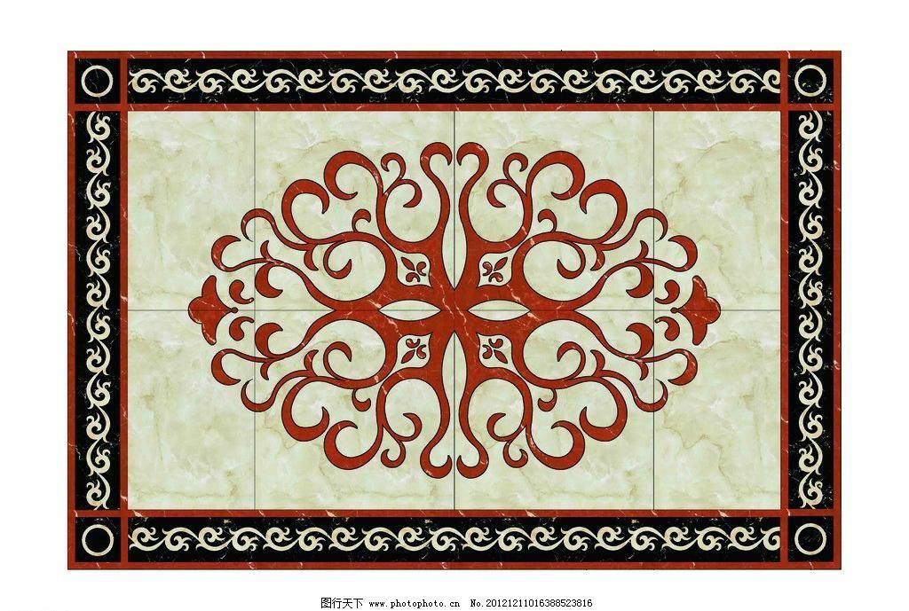微晶石水刀拼花图片,瓷砖 地面拼花 地砖 花纹 花纹