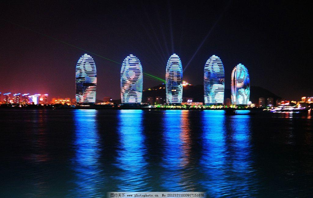 凤凰岛夜景 凤凰岛 夜景 三亚湾 国内旅游 旅游摄影 摄影 300dpi jpg