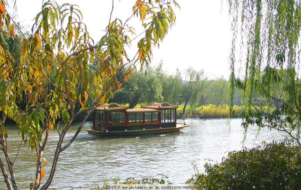 生态公园 公园 湖水 游船 园林 树林 大树 小河 自然 自然风景 旅游