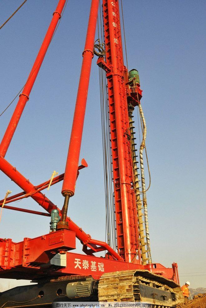 打桩机 施工 建筑 蓝天 房地产建设 工地 工人 摄影