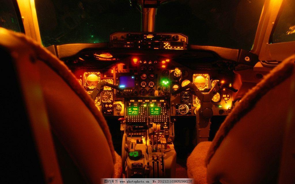 飞机驾驶舱 灯光 交通与旅游