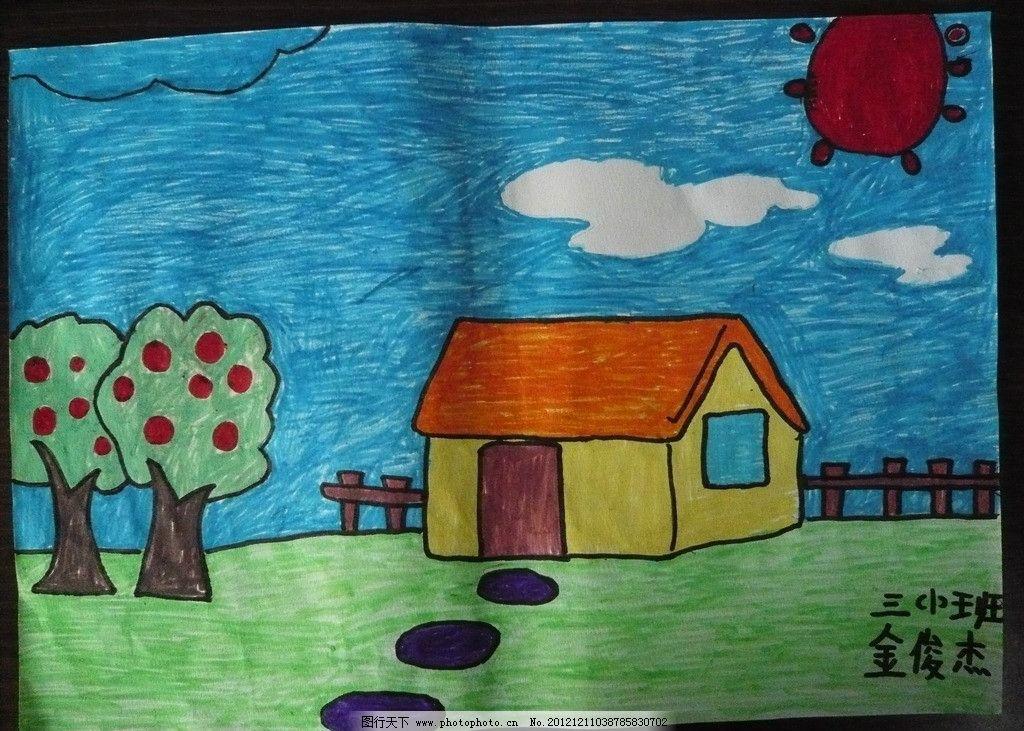房子 家乡 儿童 蓝天 美术绘画