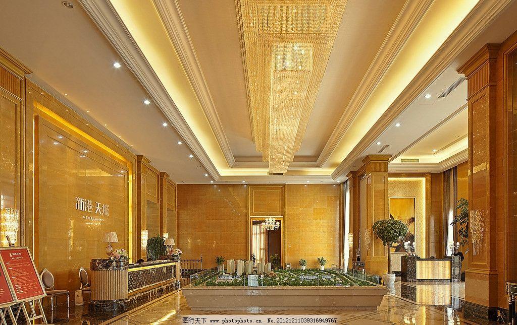 售楼处大厅 大厅 大堂 装饰品 工艺品 艺术品 欧式家具 欧式沙发 欧式