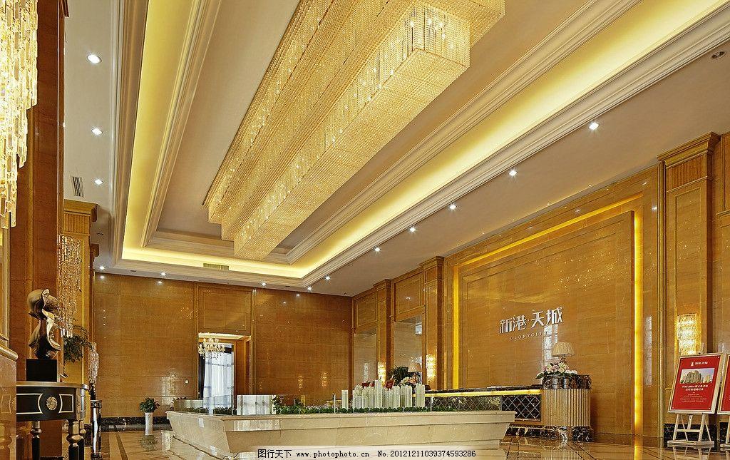 售楼处大堂 欧式售楼处 酒店 五星级酒店 香格里拉酒店 水晶灯