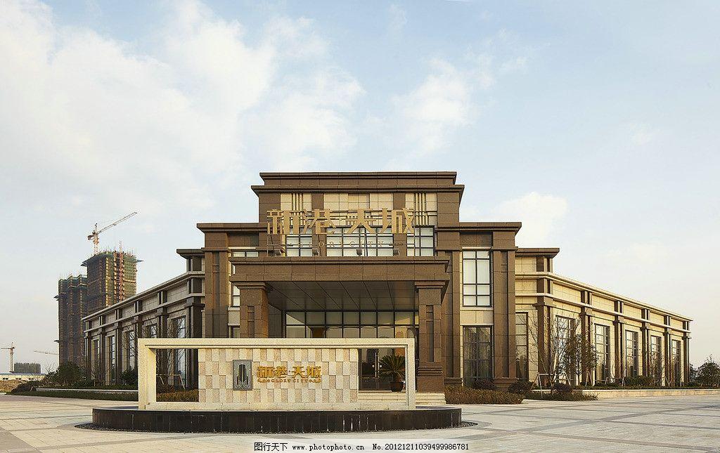 建筑 上海 欧式建筑 售楼处 欧式售楼处 石材幕墙 建筑拍摄 外观 景观