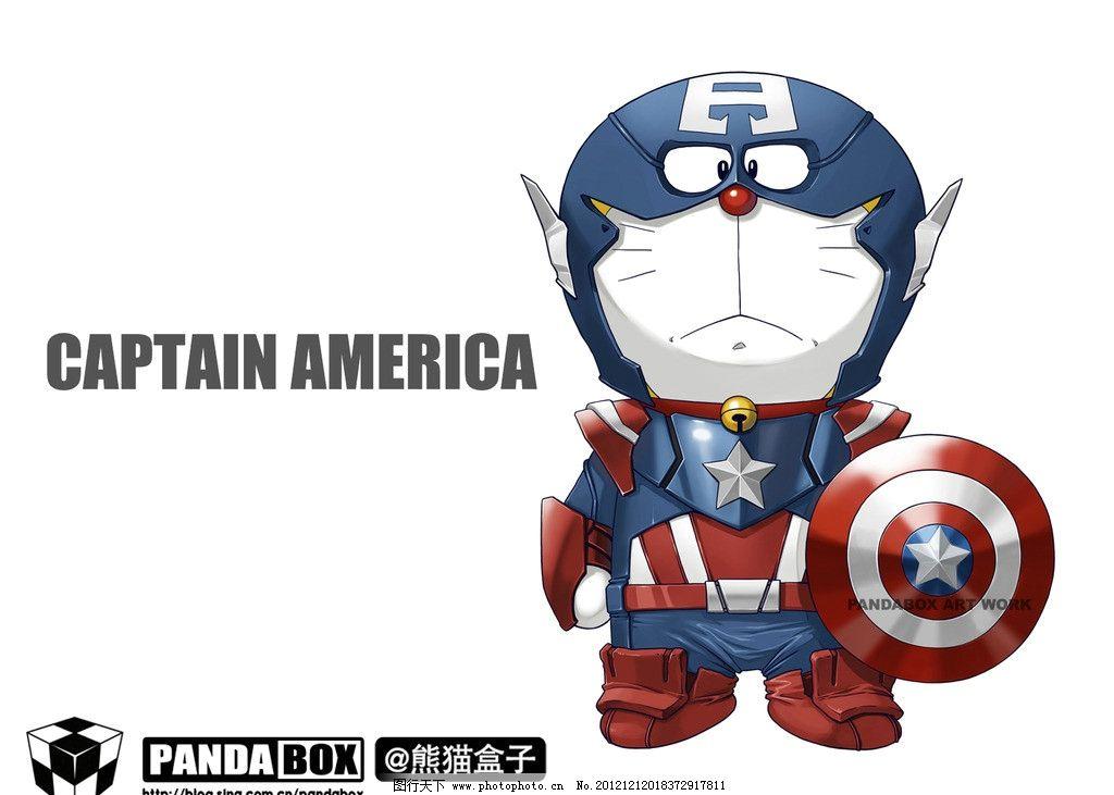 机器猫式钢铁侠 机器猫 钢铁侠 组合 卡通 动漫人物 动漫动画 设计