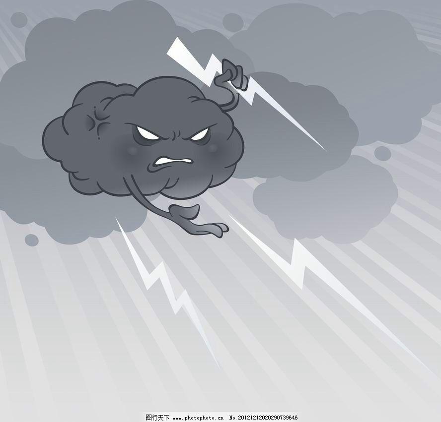 愤怒的乌云闪电表情 卡通图片