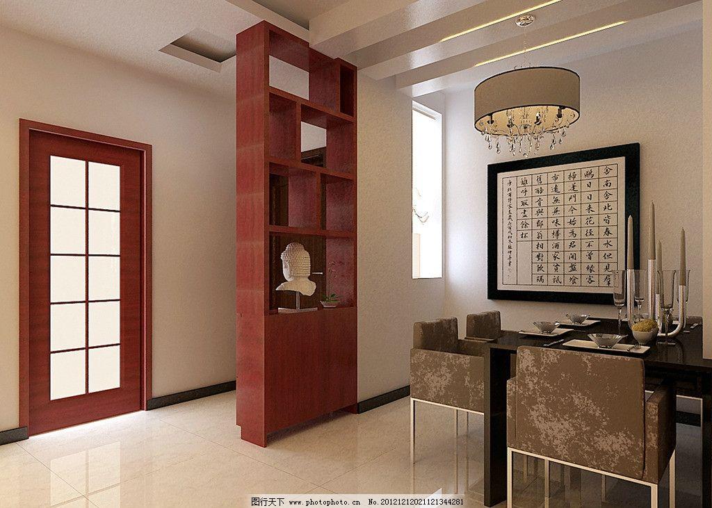 餐厅设计 装饰柜 字画 餐厅 桌椅 吊灯 家庭装修效果图 3d设计 设计