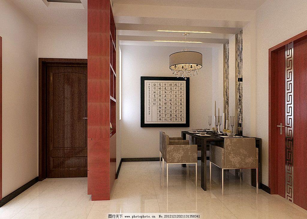 餐厅设计 中式字画 餐桌 吊顶 家庭装修效果图 3d设计 设计 72dpi jpg