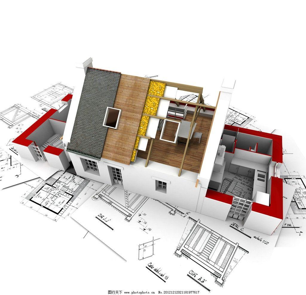 家居 建模 模型        办公室 创意图片 建设 房子 房地产 3d设计