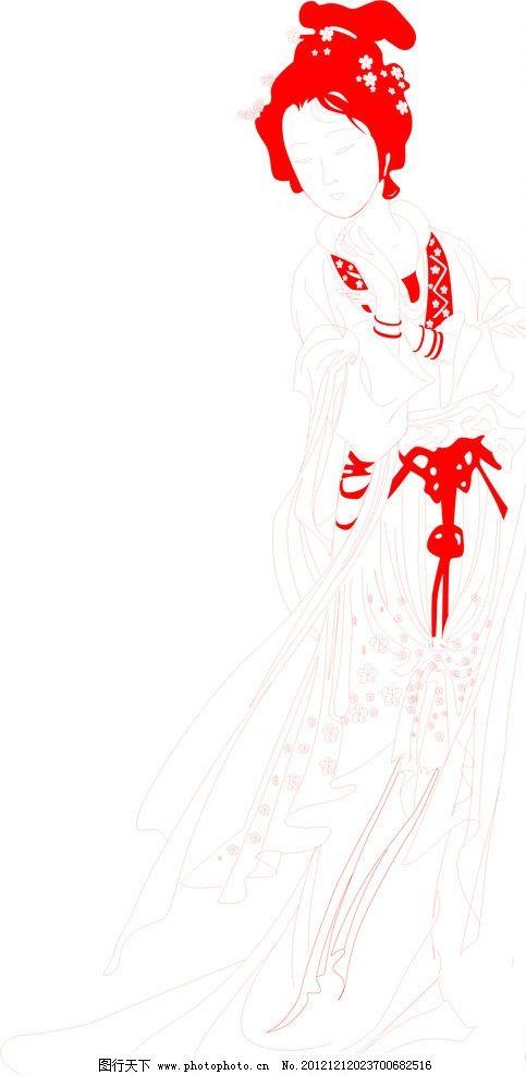 古装 手绘 美女 美丽 端庄 魅力 矢量 女人 女性 妇女 女孩 妇女女性