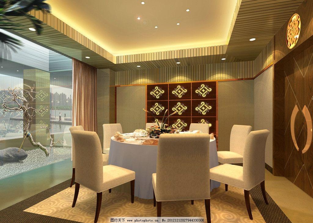 酒店效果图 五星级酒店 中式隔断 花窗 木格栅 雕花 椅子 家具 饭店