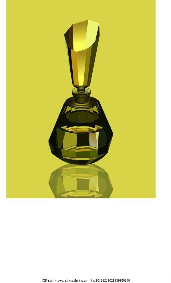 女式香水瓶 女士香水 瓶型设计 矢量图 玻璃材质 黄色背景 包装设计