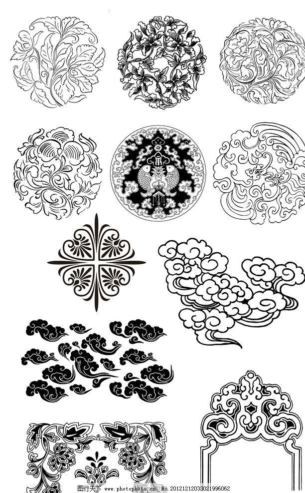 各种花纹 圆形花纹 角花 古典边框图案 云纹 源文件