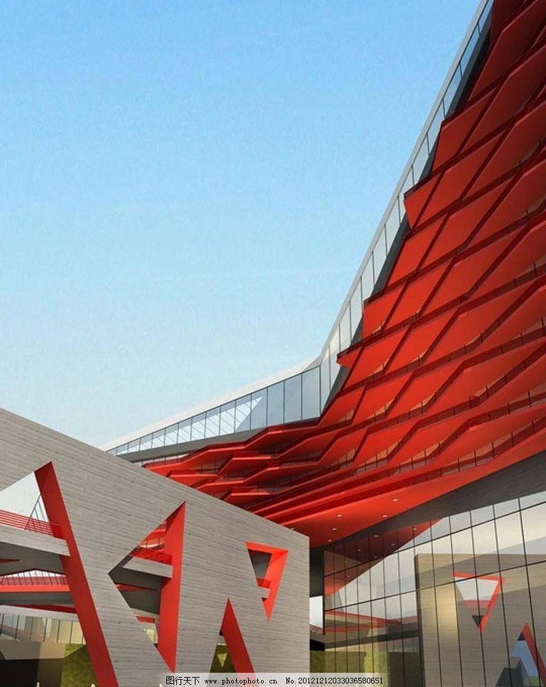 科幻/未来世界科幻商业建筑效果图图片