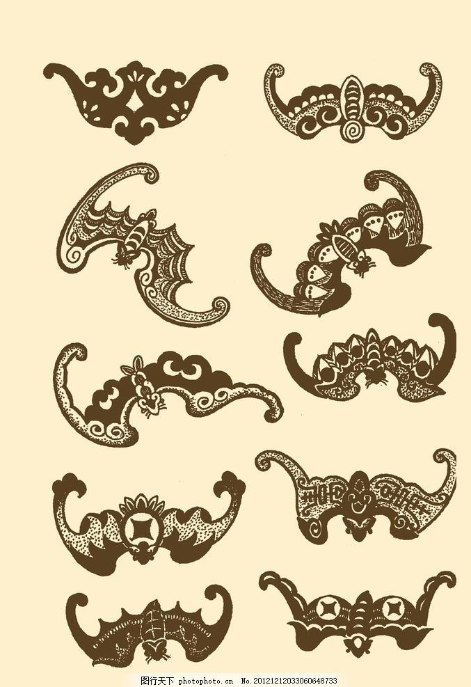 中国纹样 蝙蝠 传统纹样 中国风 传统元素 古典文化 纹样 蝠 福 寿