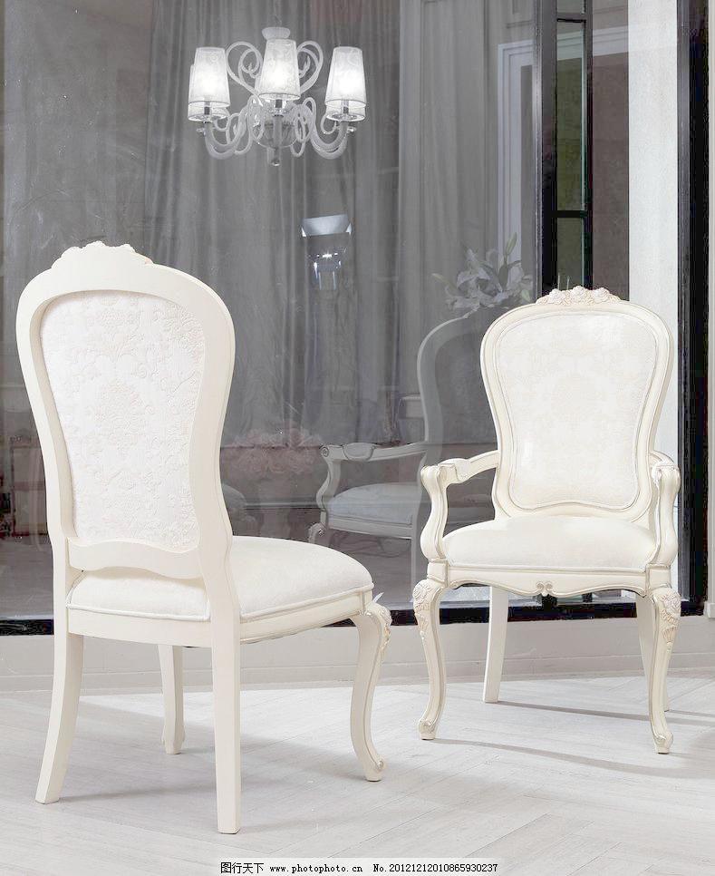 白色欧式雕花椅子图片