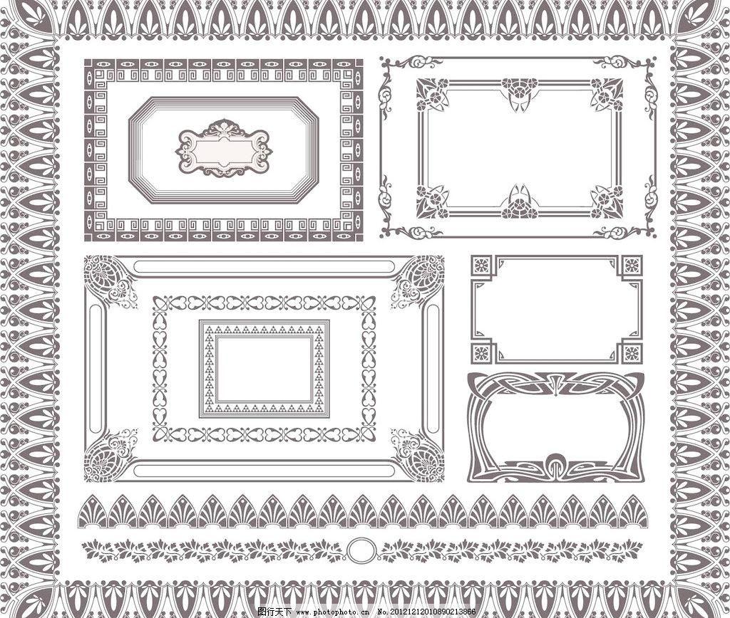 复古欧式餐饮平面图