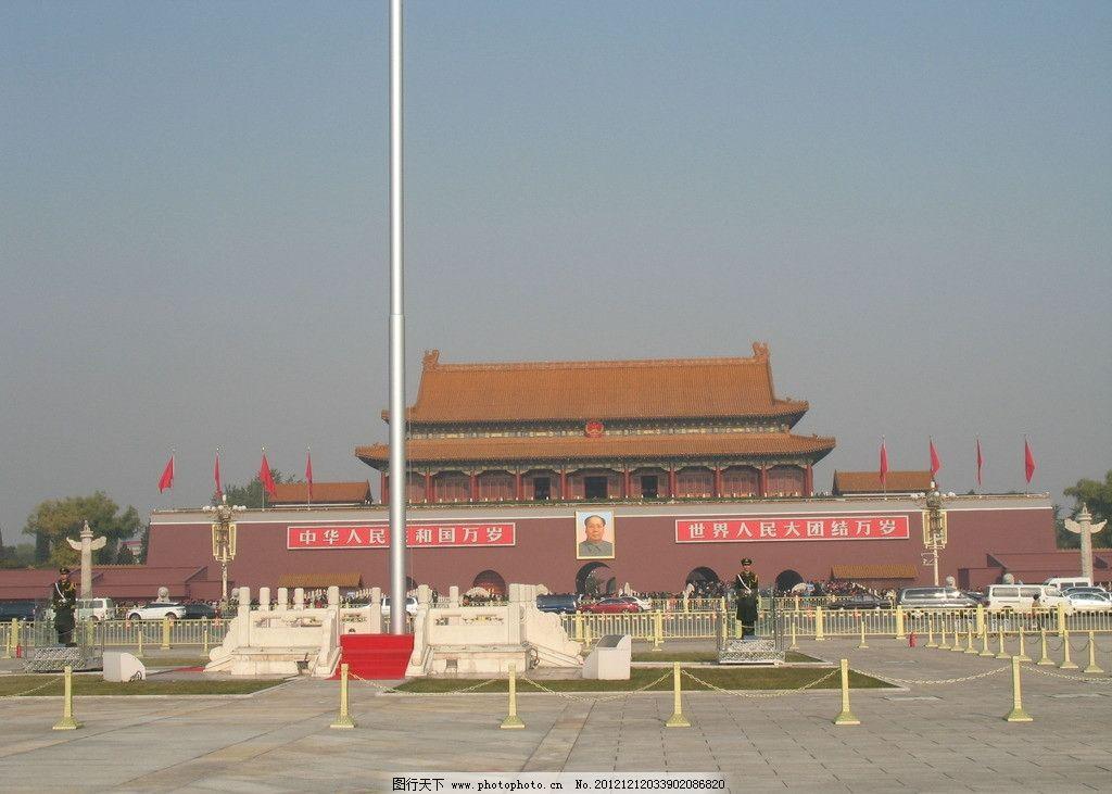 天安门广场 旗杆 北京 古代建筑 建筑摄影 北京风景 国内旅游