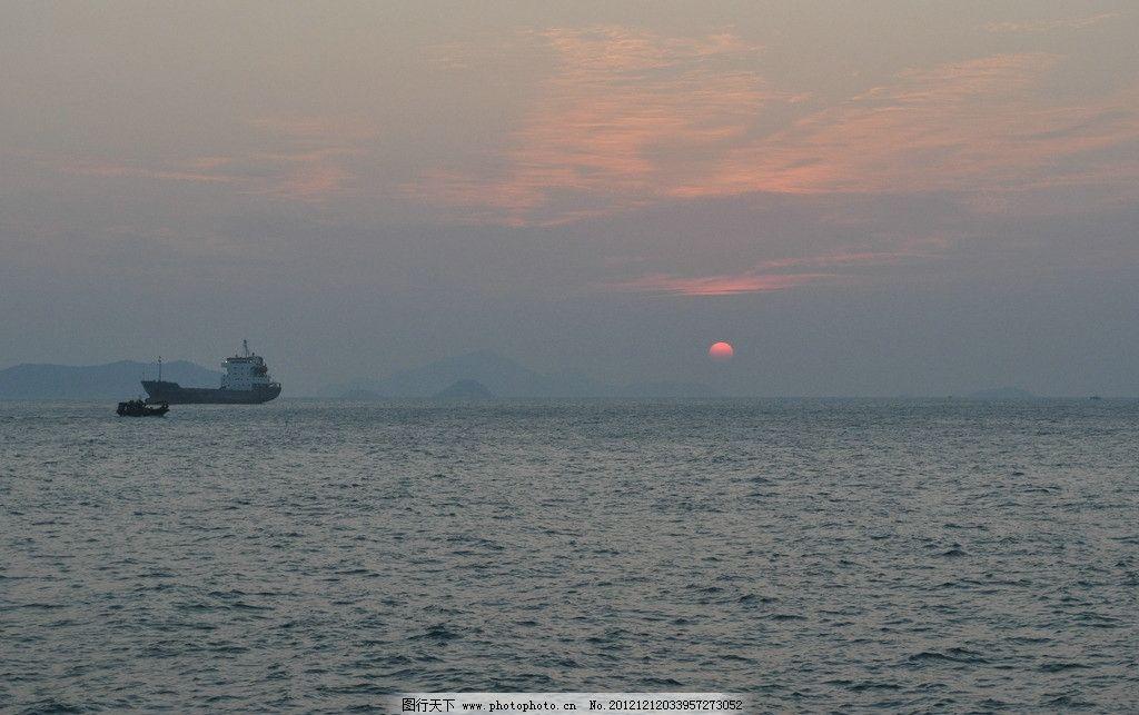 海岛晚霞 大海 渔船 晚霞 太阳 岛屿 国内旅游 旅游摄影 摄影 300dpi