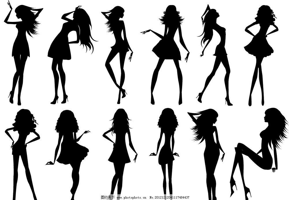 妩媚 女人 美女 女性 长发 剪影 姿势 坐姿 站姿 舞动 妇女女性 矢量
