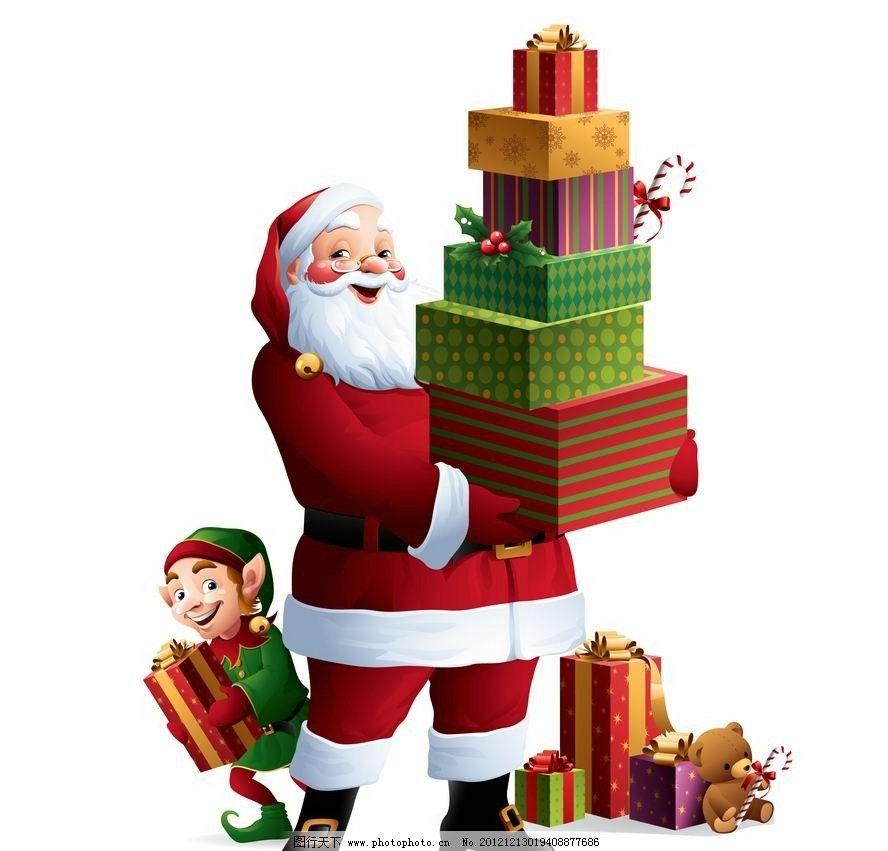 圣诞老人礼盒 圣诞老人 礼盒 圣诞 装饰 设计 背景 矢量 圣诞主题