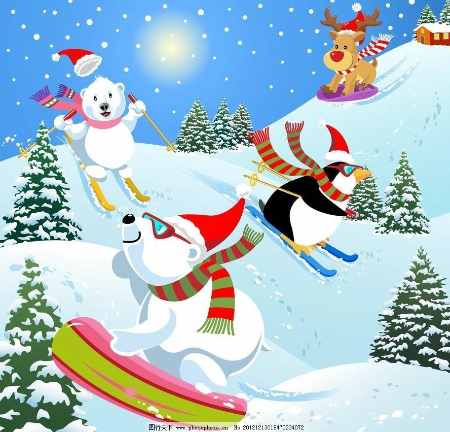 卡通动物圣诞背景 卡通 动物 圣诞树 滑雪 雪花 小熊 梅花鹿 企鹅 雪景 可爱 时尚 潮流 梦幻 喜庆 节日 庆祝 祝福 卡片 贺卡 圣诞 圣诞节 圣诞素材 装饰 设计 手绘 背景 底纹 矢量 圣诞主题 节日素材 EPS