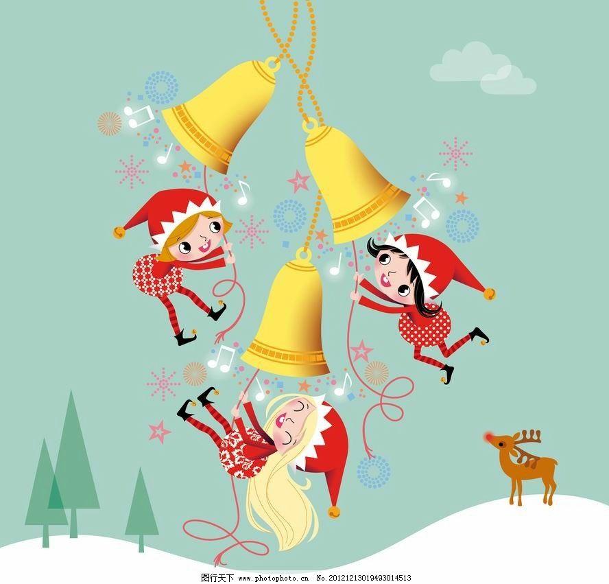 卡通小女孩 圣诞背景 卡通 可爱 小女孩 儿童 快乐 爬绳子 铃铛 小鹿 雪景 雪地 圣诞树 卡片 贺卡 时尚 潮流 梦幻 喜庆 节日 庆祝 祝福 圣诞 圣诞节 圣诞素材 装饰 设计 手绘 背景 底纹 矢量 圣诞主题 节日素材 EPS