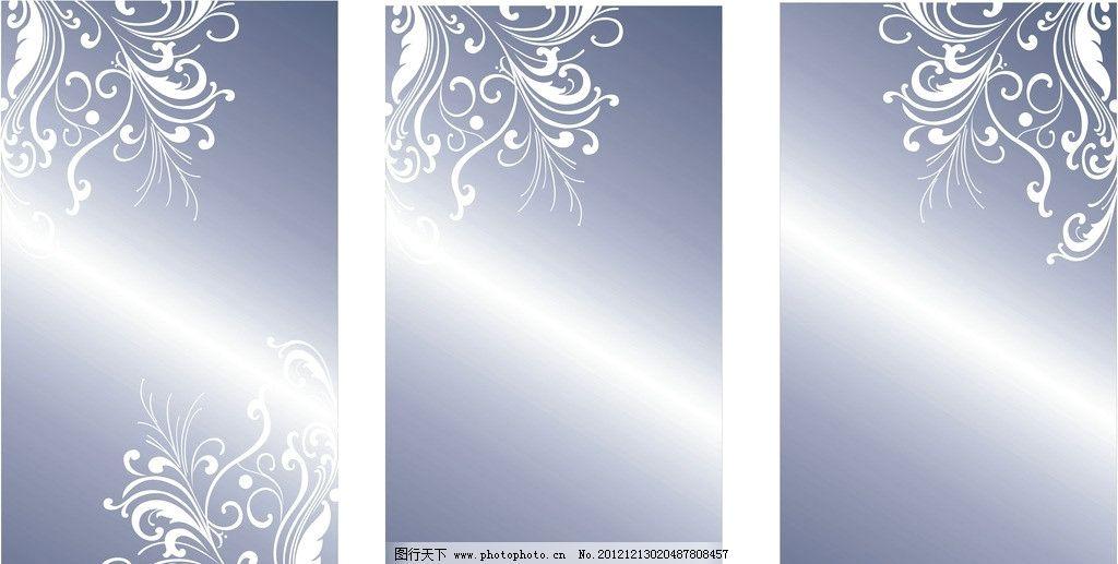 花角 花藤 镜子雕花 镜面 花纹 移门 欧式花纹 边框相框 底纹边框