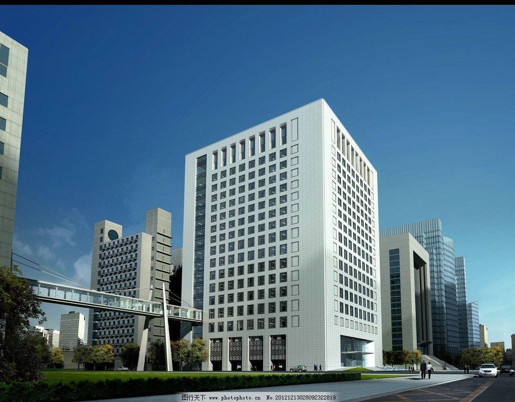 办公楼 办公 酒店 高层        商业 住宅 公寓 建筑效果图 建筑设计