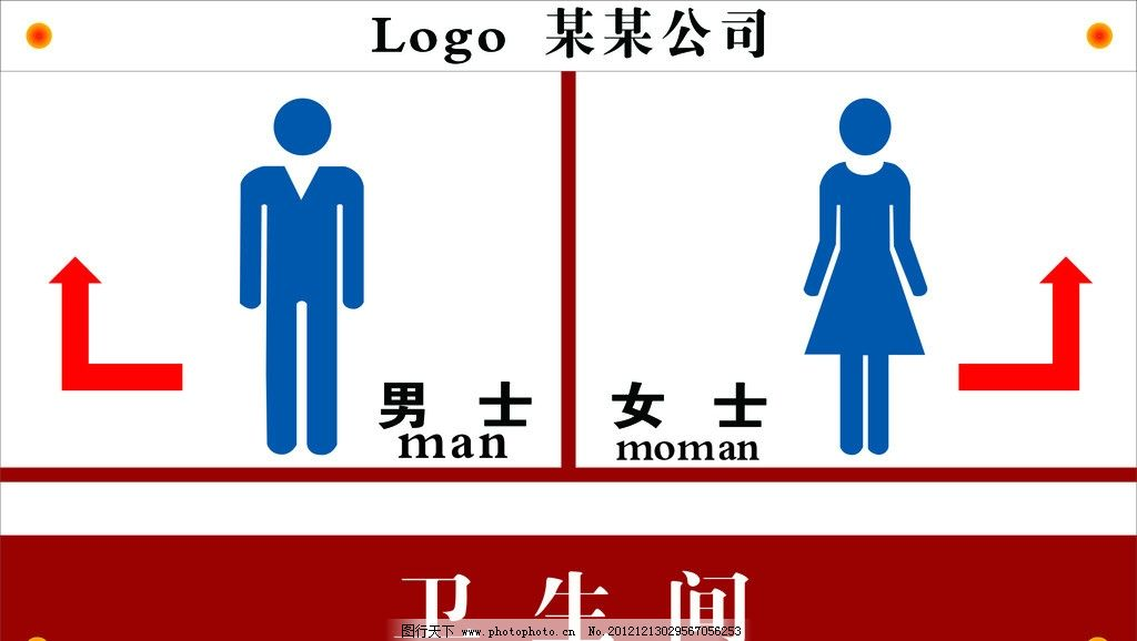 男女卫生间 男卫生间 女卫生间 展板模板 广告设计模板 矢量图