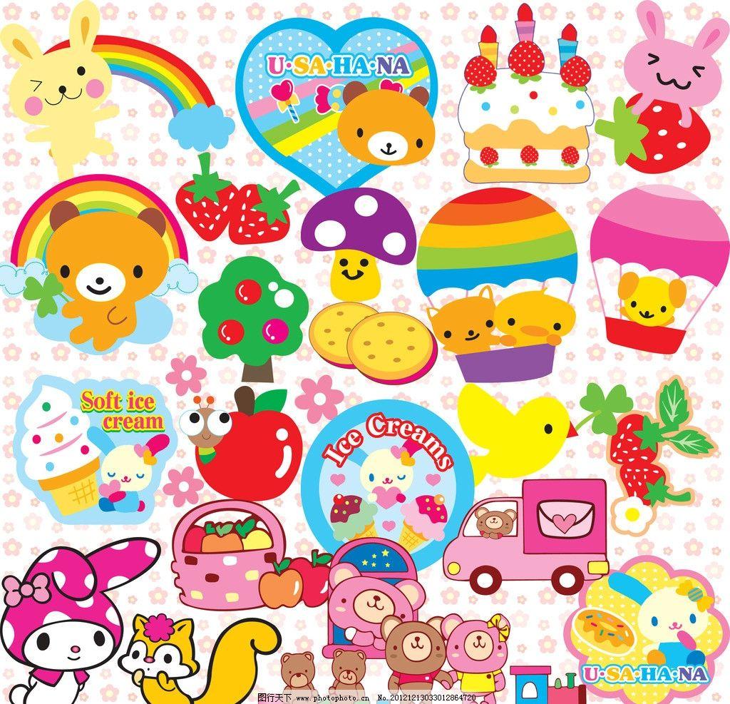 可爱卡通 可爱 卡通 彩虹 兔子 小熊 草莓 苹果 松鼠 蘑菇 卡通小熊
