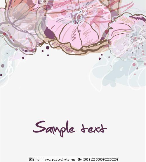 矢量手绘线条水墨花朵图片