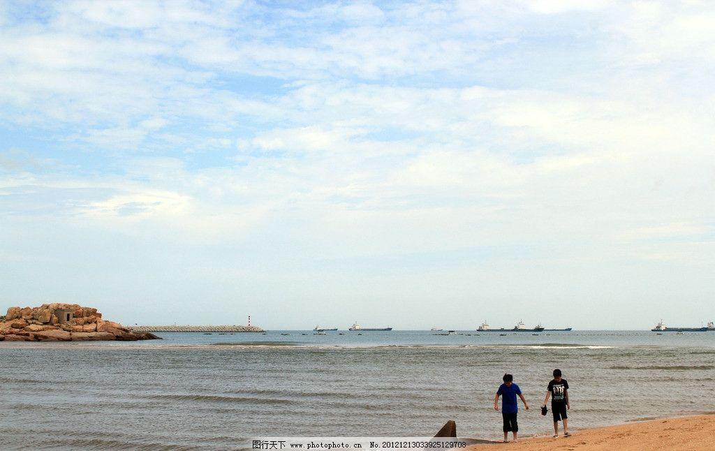 大海蓝天海浪礁石 福建 平潭岛 金坤渡假村 大海 白云 蓝天 沙滩 渔船