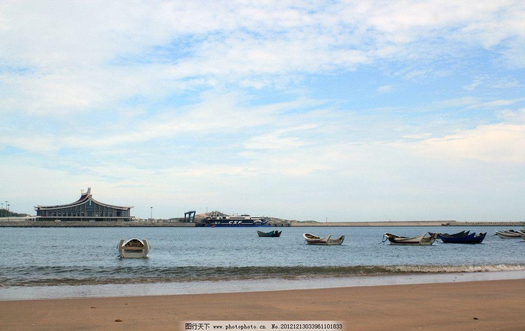 澳前镇客滚码头(海峡号) 福建 平潭岛 澳前镇 客滚码头 海峡号 金坤