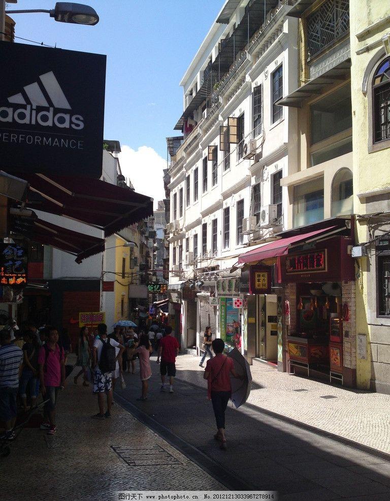 澳门街道风景图片