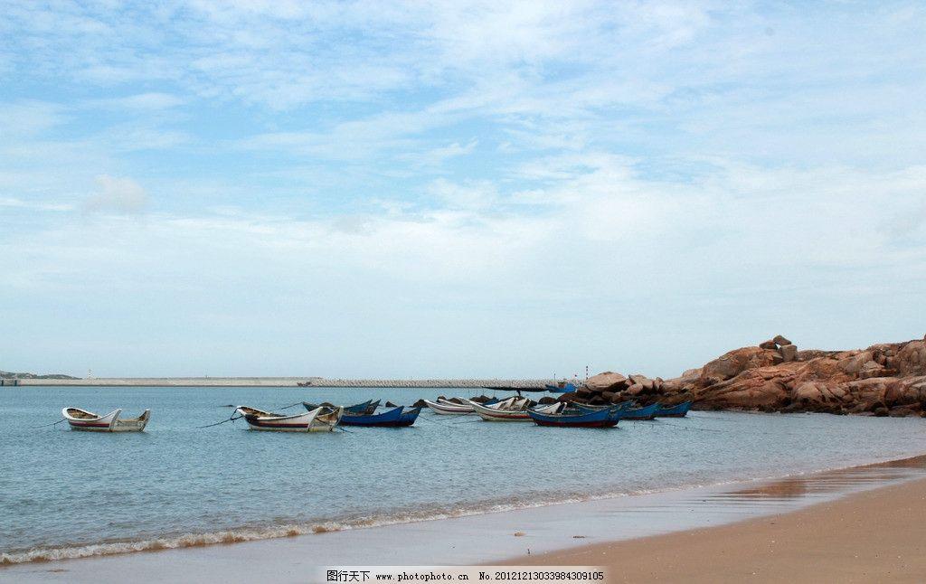 渔船和大海 福建 平潭岛 金坤渡假村 度假海滨 礁石 大海 白云 沙滩