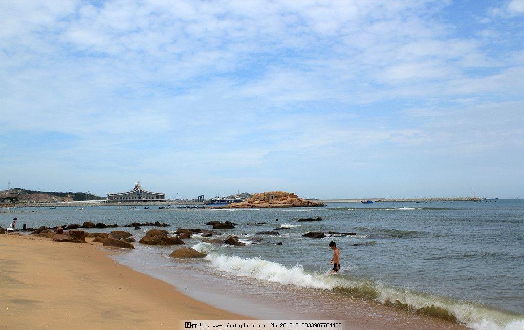 平潭岛海滨 福建 平潭岛 海峡号码头 金坤渡假村 大海 白云 蓝天 沙滩