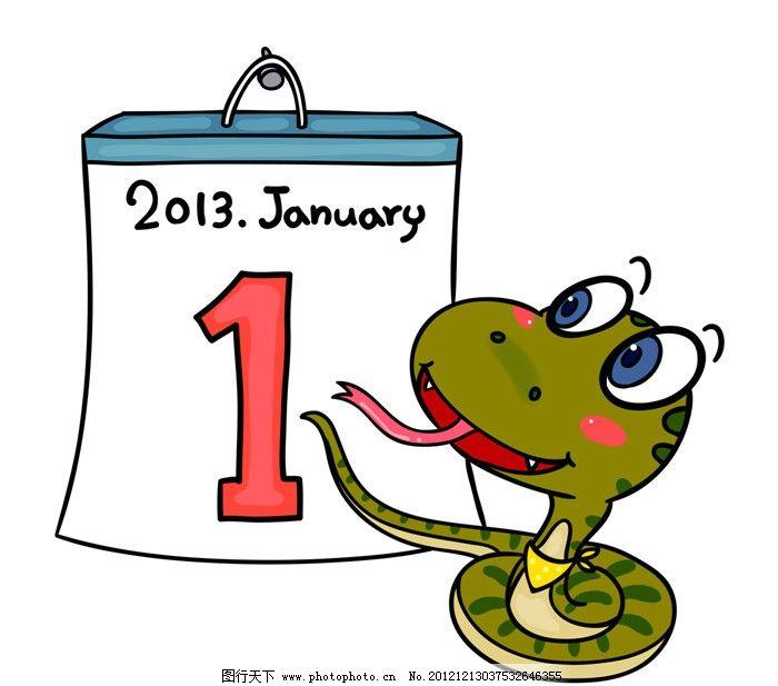 2013年蛇 小蛇 可爱 韩文 2013年 蛇年 生肖 福 2013年1月1日 卡通