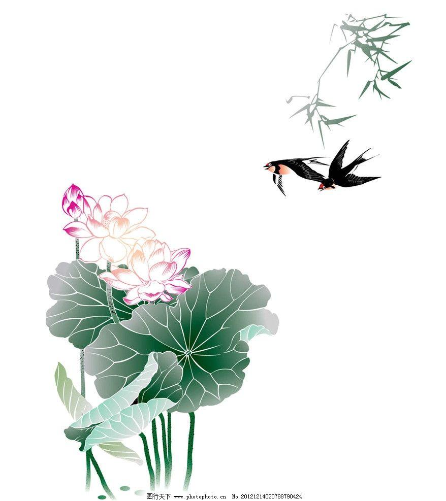 荷花 荷包 竹叶 叶子 花朵 花 荷叶 鸟 淡雅 古风 移门图案 底纹边框