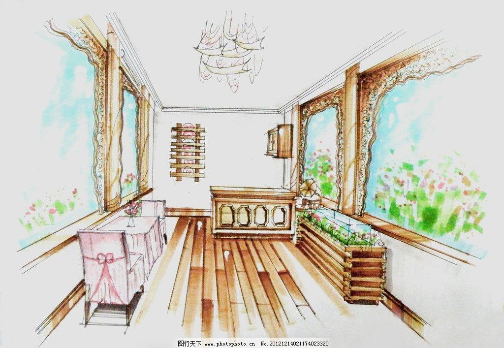 手绘茶室图片