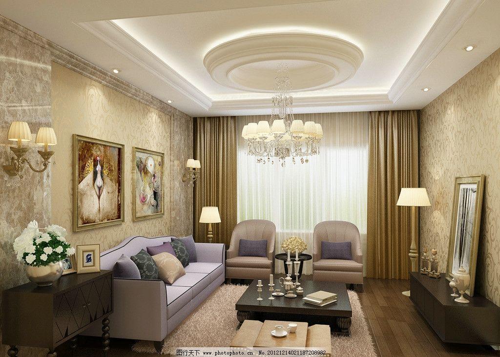 套房会客厅 欧式 沙发背景墙