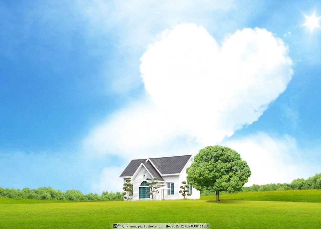 唯美云朵 心形 云朵 爱心 爱情 背景 天空 房子 绿色 树木 自然风光