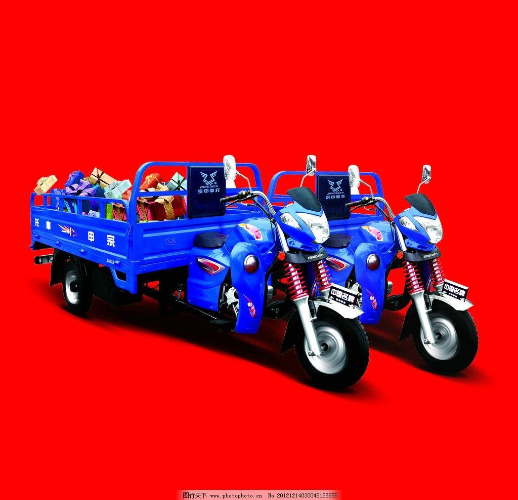 宗申摩托车图片